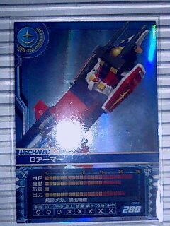 Biruda200607018